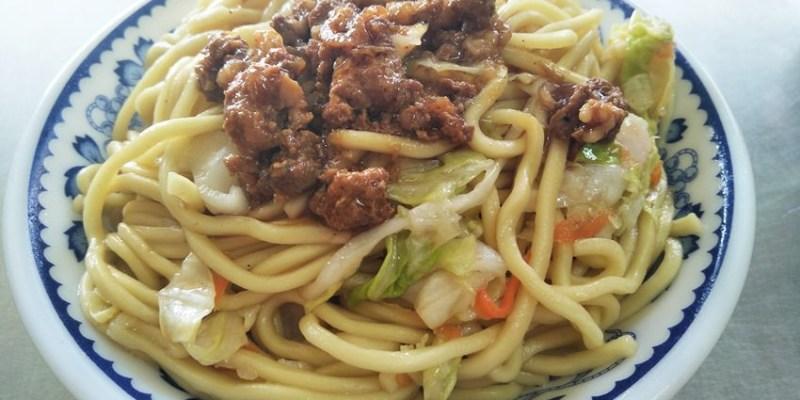 南屯小吃 源爌肉飯~傳統炒麵、豬血湯、大腸湯 黎明路的銅板價古早味美食