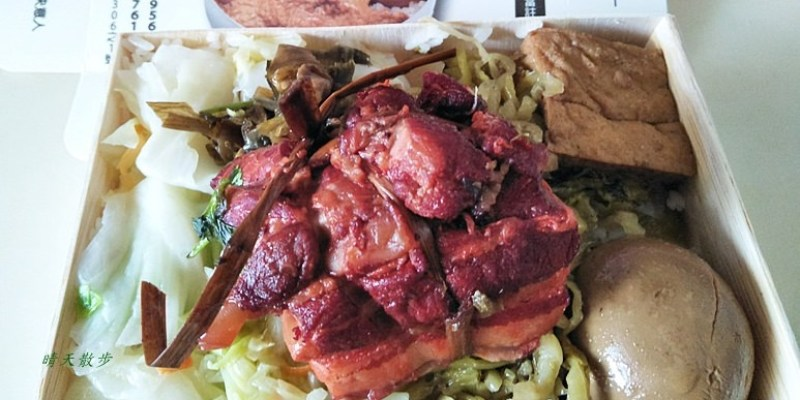 西區便當 車頭便當懷舊便當專賣~好威的東坡肉便當超好吃 精誠路古早味