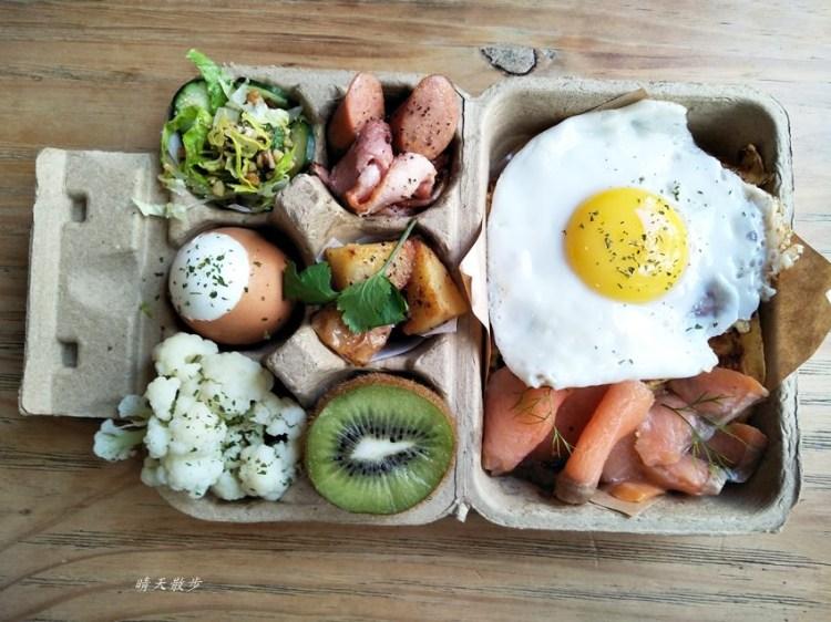 北屯早午餐|憲賣咖啡熱河店 smile coffee丹麥咖啡館~北歐風情 哥本哈根蛋盒早餐好吸睛