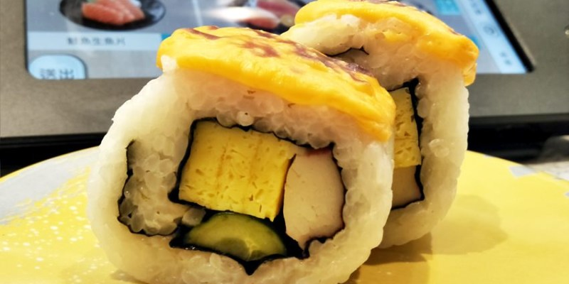 点爭鮮勤美店 迴轉壽司觸控式點餐 新幹線火車送餐挺有趣