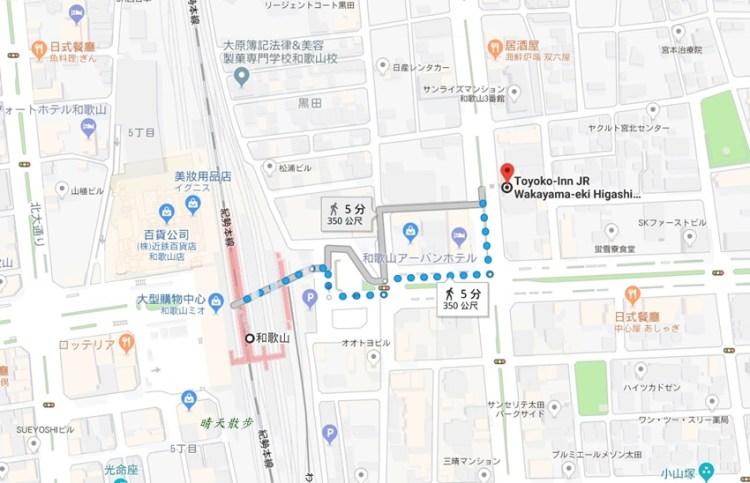 和歌山住宿 東橫INN JR和歌山站東口~和歌山站 附免費早餐 小孩12歲以下免費
