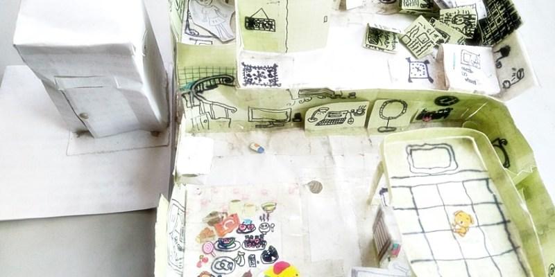 兒童手作 用紙做立體紙娃娃玩具屋 鄭寶貝的DIY創作