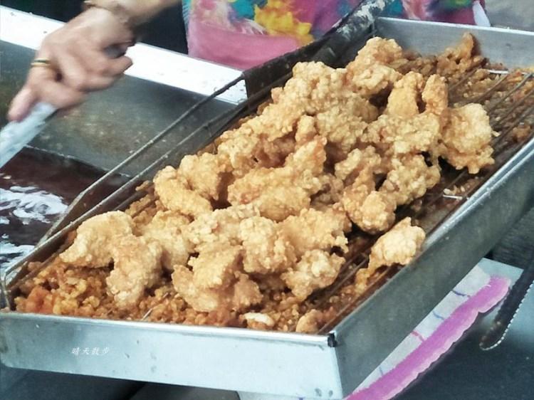 豐原炸物 瑞穗炸雞~瑞穗國小體育館前 一賣數十年的美味鹽酥雞/無骨雞塊