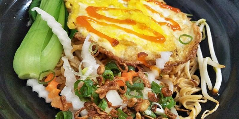 南屯小吃|拾九越南小館~越南人的家鄉味 米線、河粉、越南炒泡麵