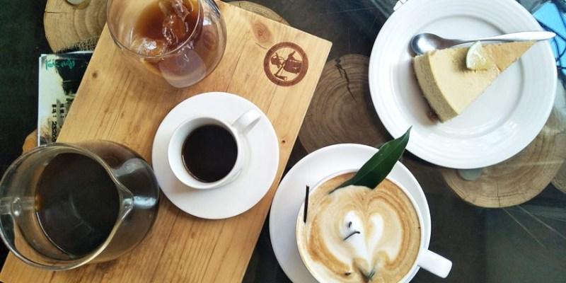 西屯下午茶 雲道咖啡館森門市~你喝咖啡我種樹 有意義的咖啡 森林永續循環