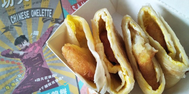 西區早午餐|早安公雞農場晨食五權店~平價中西式早午餐 外帶內用都方便 五權西路近東興路口