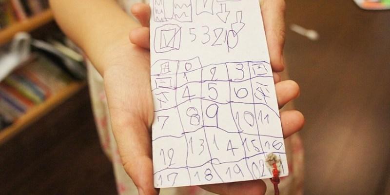 親子手作|媽媽我也想要手機~紙板手機DIY&積木手機DIY(大班鄭寶貝玩具自己做)