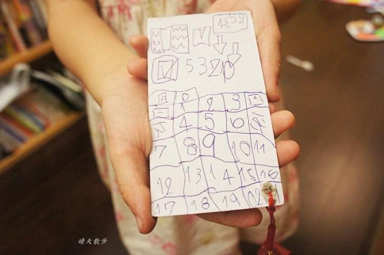 親子手作 媽媽我也想要手機~紙板手機DIY&積木手機DIY(大班鄭寶貝玩具自己做)