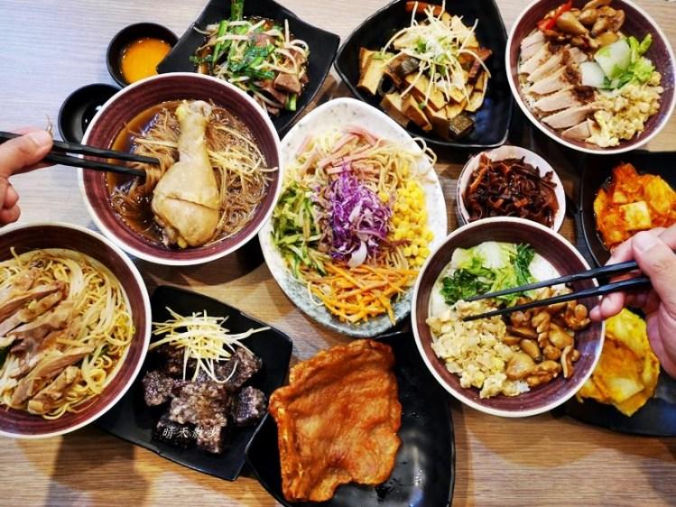 客氣食堂~一中商圈、中友百貨旁巷內銅板美食 大推涼麵、當歸麵線、鴨肉飯!