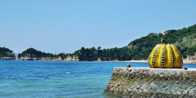 瀨戶內海親子遊|直島一日遊~草間彌生海邊的黃南瓜 迷你石鳥居