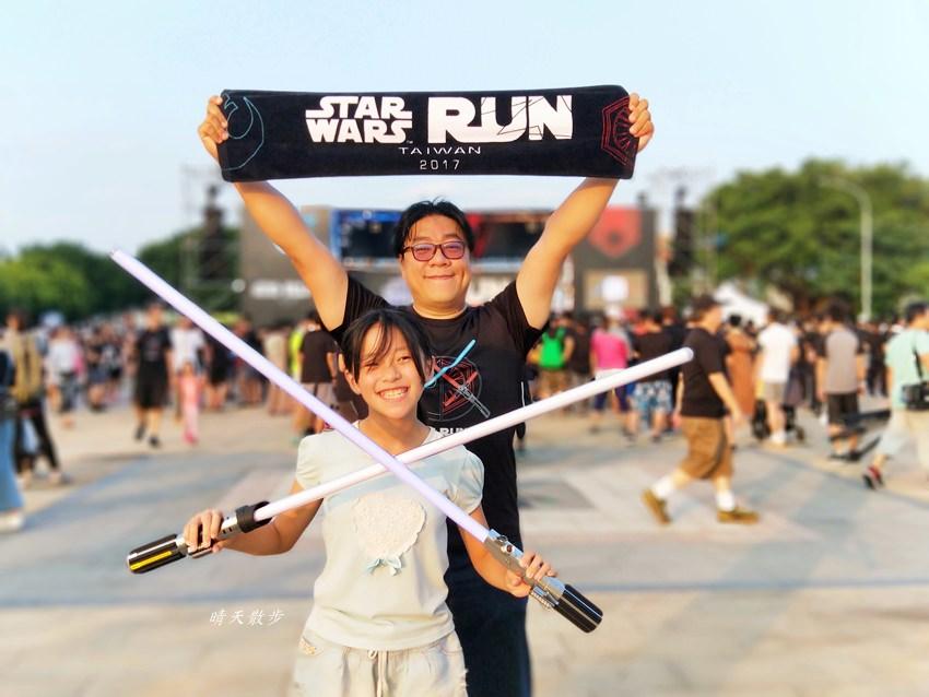 星戰路跑STAR WARS RUN~2017星際大戰主題路跑 願原力與你同在!May the Force be with you