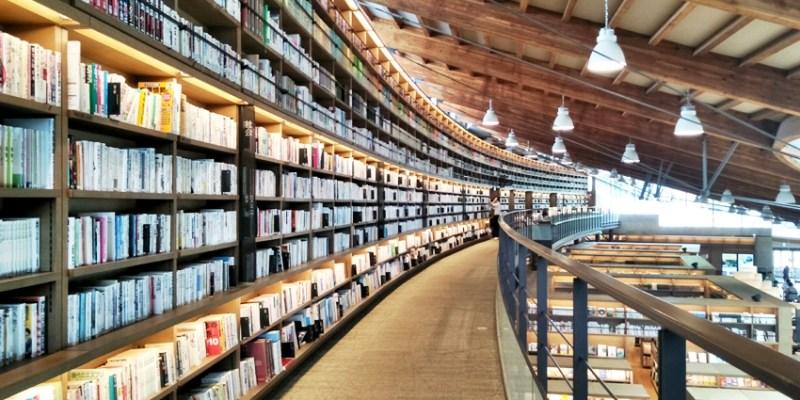 佐賀景點|武雄市圖書館~結合蔦屋書店、星巴克咖啡的美麗圖書館 設有拍照點 近JR武雄溫泉站