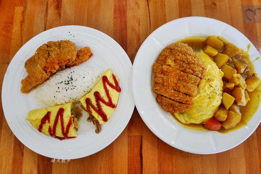 西區早午餐 秘密廚房~台中平價早午餐老店 咖哩飯、義大利麵、商業午餐選擇多多