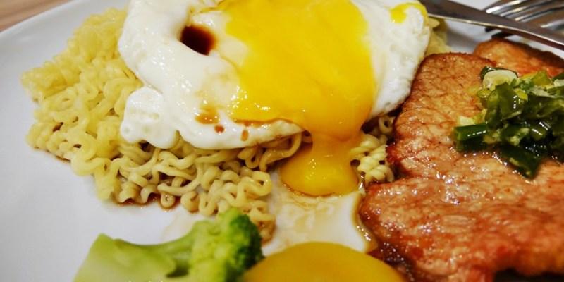 台中港式|妹仔記港式輕食~香港夫婦的港式家常餐館 寵物友善餐廳