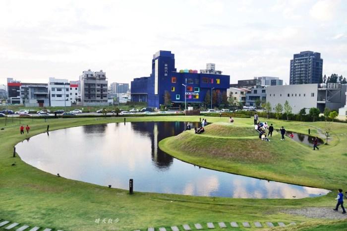 台中景點|月牙灣公園/台中嘉明湖~南屯人造休閒景點 拍照散步好地方