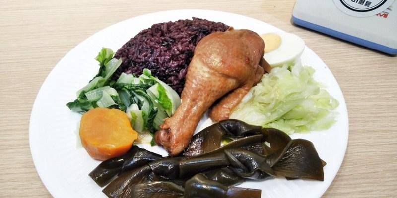 北屯便當|Miss Energy能量小姐低GI廚房興安店~高纖、高蛋白、低鹽、少油的清爽簡餐、便當 文昌國小對面