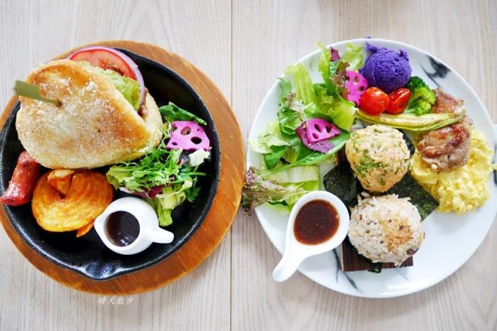 西區早午餐|采咖啡Dacai Café~優雅豐盛的精采168早午餐 國美館綠園道親子友善餐廳