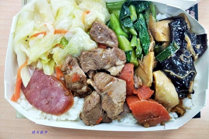 西區便當|杜舖食堂~博館二街特色便當攤車 主菜有干貝花枝燒、獅子頭、鹹豬肉