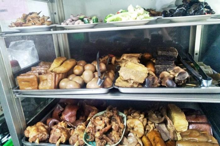 北屯小吃|興安路外省麵~各式麵食、餛飩、小菜、滷味 用餐時段瞬間客滿的小餐館