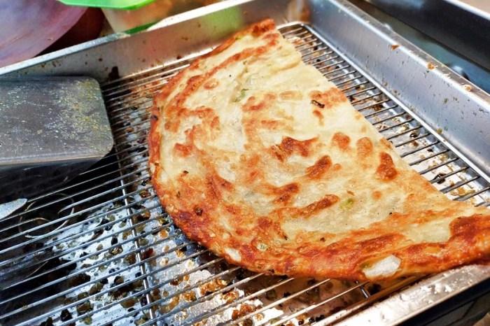 東興路美食 丹丹香蔥油餅東興店~外酥內Q層次豐富口味多 超大張現做蔥油餅 半張40元一張80元
