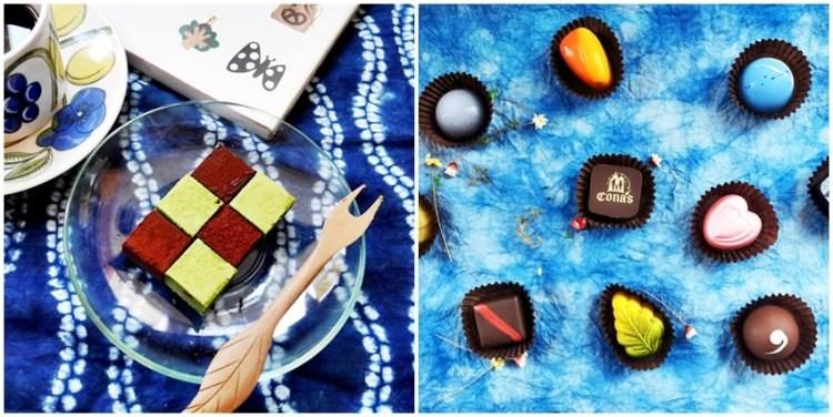 伴手禮 Cona's 妮娜巧克力~妮娜巧克力夢想城堡全新巧克力品牌 結合台灣食材 榮獲世界巧克力大賽冠軍