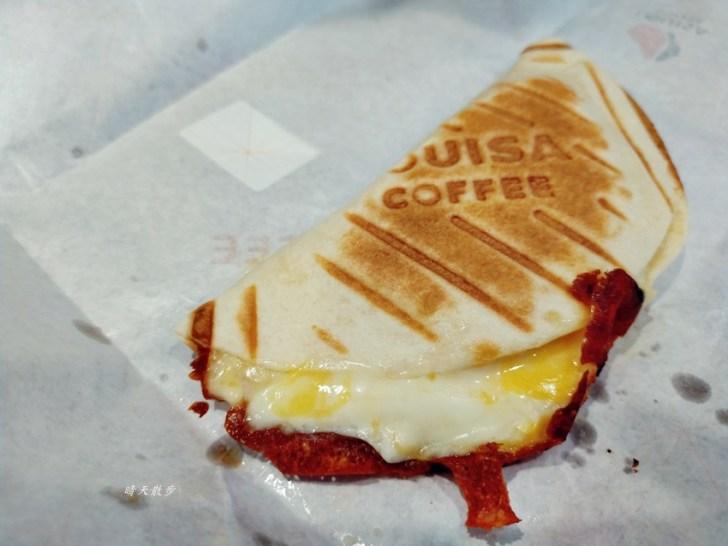 2020 06 25 12 31 06 781 - 西區早午餐 路易莎咖啡東興門市~喝咖啡、吃早午餐、聊天聚會好地方,有wifi、不限時