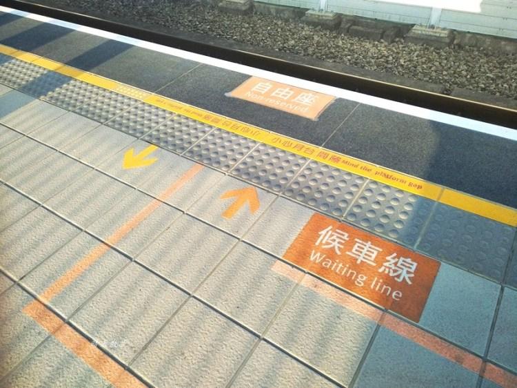 春節沒買到高鐵車票嗎?還有機會!台灣高鐵2020春節疏運,加開12班次列車,2020/ 1/2開放購票!