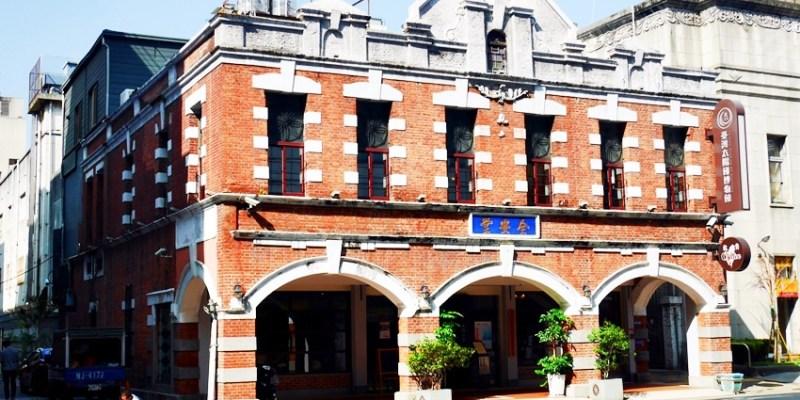 台中景點|台灣太陽餅博物館~魏清海太陽餅老店/百年建築全安堂,太陽餅伴手禮、太陽餅DIY體驗,還有老屋咖啡館