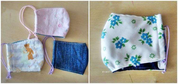 舊衣改造DIY|用舊衣物自製立體布口罩,做法簡單,擋風、保暖、遮臉好方便