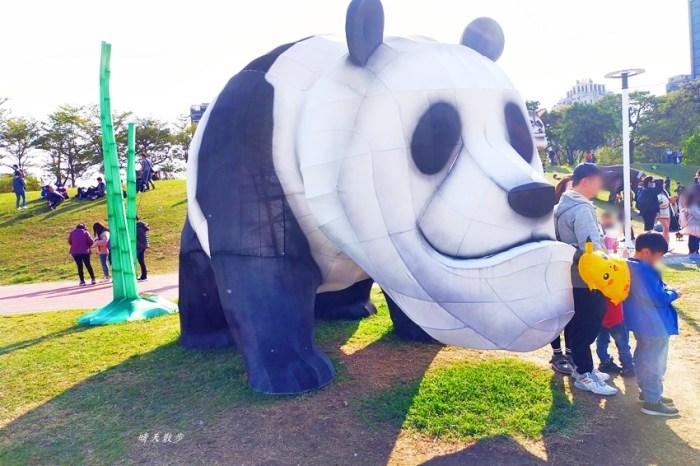 台中燈會|2020台灣燈會在台中,走逛文心森林公園戽斗星球童趣樂園,白天超吸睛好好拍