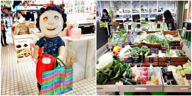 第六市場|日日青蔬~買菜吃滷味,金典綠園道裡的傳統市場,下雨買菜也方便!