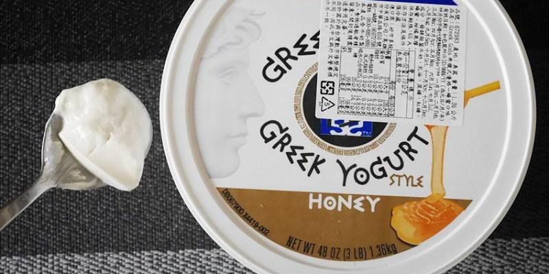 好市多|Greek Gods希臘式優格蜂蜜口味~1.36公斤 綿密可口但熱量不低啊 Costco必買好物