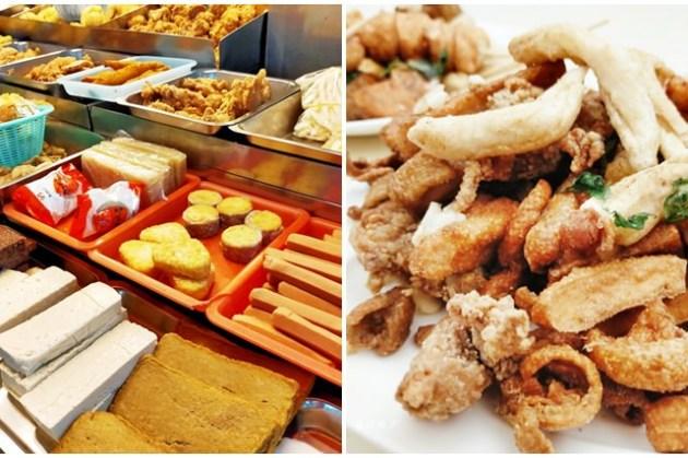 台中炸物|逢甲阿郎精誠店~品項超豐富的熱門炸物攤,台中精誠路逢甲阿郎,主打鹽酥雞、特大雞排