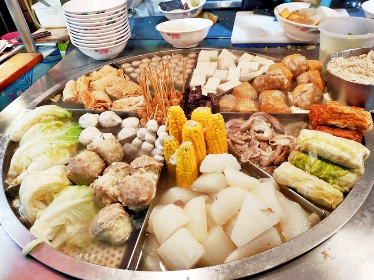 逢甲美食|阿華黑輪店~逢甲夜市文華路關東煮老店,食材豐富,湯頭清甜