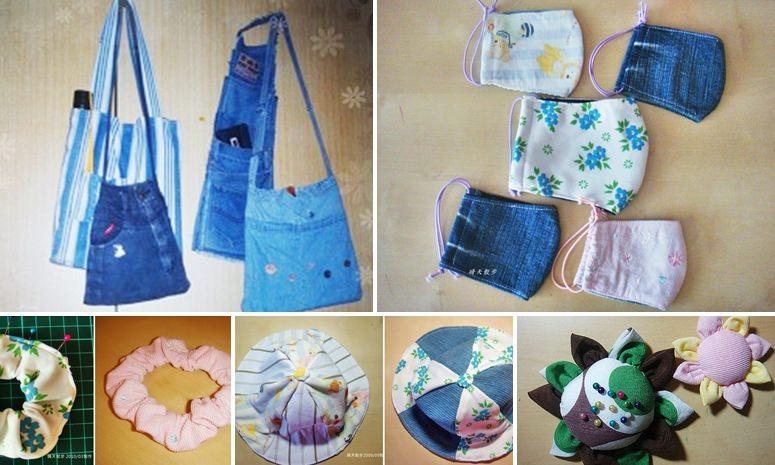 舊衣改造DIY懶人包目錄~袋物類、衣物類、生活小物類