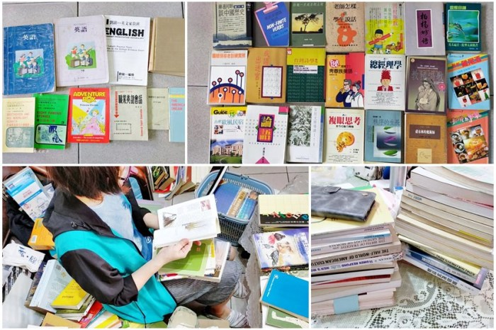 斷捨離 娘家舊書斷捨離~老書、舊書、教科書、工作書,不會再看的舊書通通再見了!