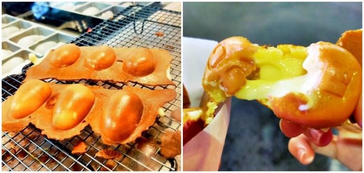 逢甲美食|魚刺人雞蛋糕~逢甲夜市福星路小吃,口味選擇多,爆漿雞蛋糕好好吃