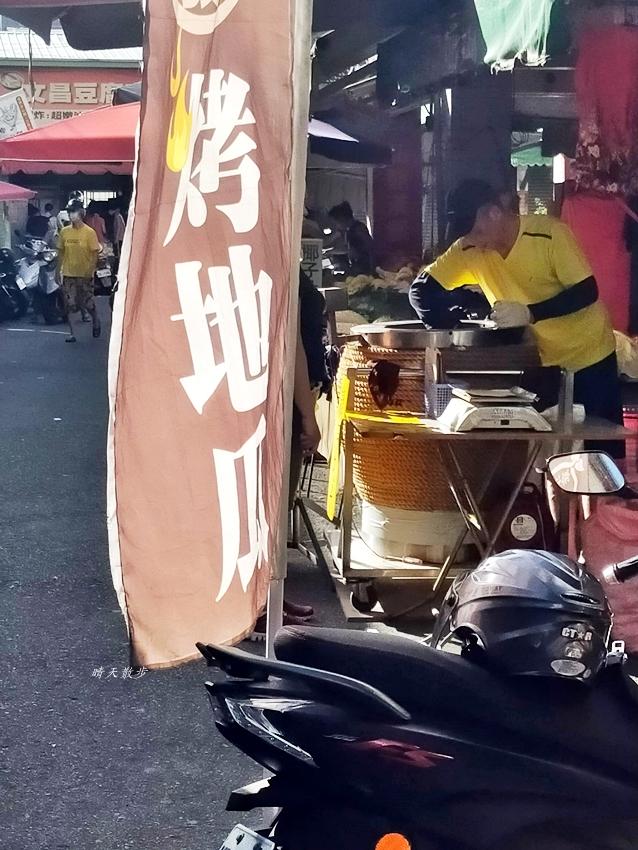 20200708221741 32 - 南屯市場|好吃又便宜的地瓜,一大包只要30元,也有烤地瓜和冰心地瓜!