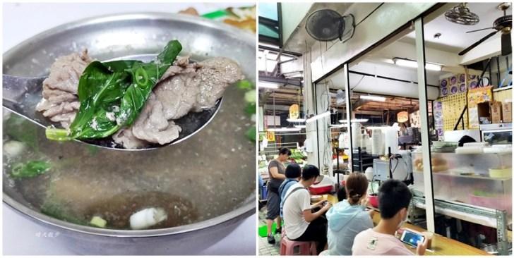 20200711161232 24 - 南屯市場美食|娟越南小吃~菜市場裡的越南銅板美食,牛肉湯、米線、春捲、河粉、法國麵包通通有!