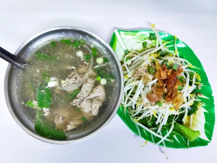 20200711161251 28 - 南屯市場美食|娟越南小吃~菜市場裡的越南銅板美食,牛肉湯、米線、春捲、河粉、法國麵包通通有!