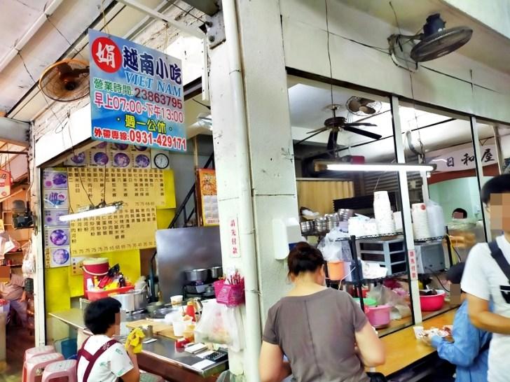 20200711161257 99 - 南屯市場美食|娟越南小吃~菜市場裡的越南銅板美食,牛肉湯、米線、春捲、河粉、法國麵包通通有!