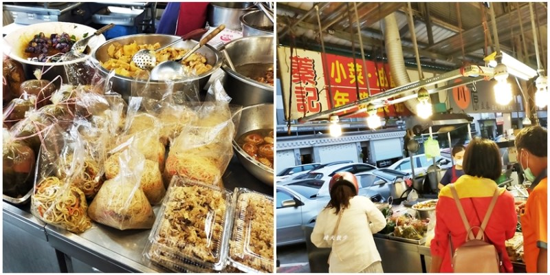 文心第一黃昏市場 蓁記小菜油飯~超多涼菜、熟食、湯品50元起,大推肉羹湯、豆干絲、豬肝主婦,買回家都不用煮啦!