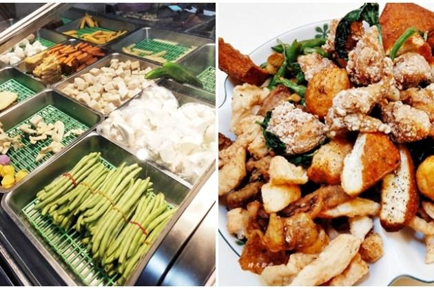 台中炸物 熊掌香雞排~五權七街鹽酥雞炸物店,豐富美味,宵夜吃得到,有foodpanda和ubereat外送