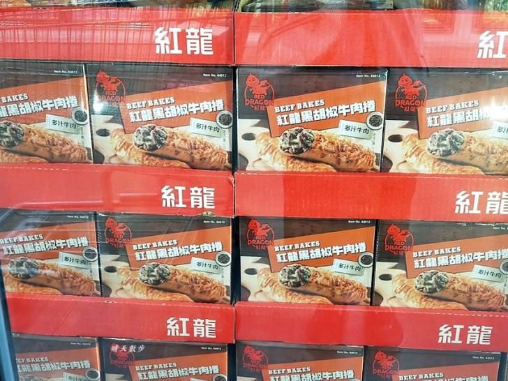 20201217180530 91 - 好市多必買|起司牛肉捲,免會員也能買得到,賣場內則售紅龍冷凍牛肉捲