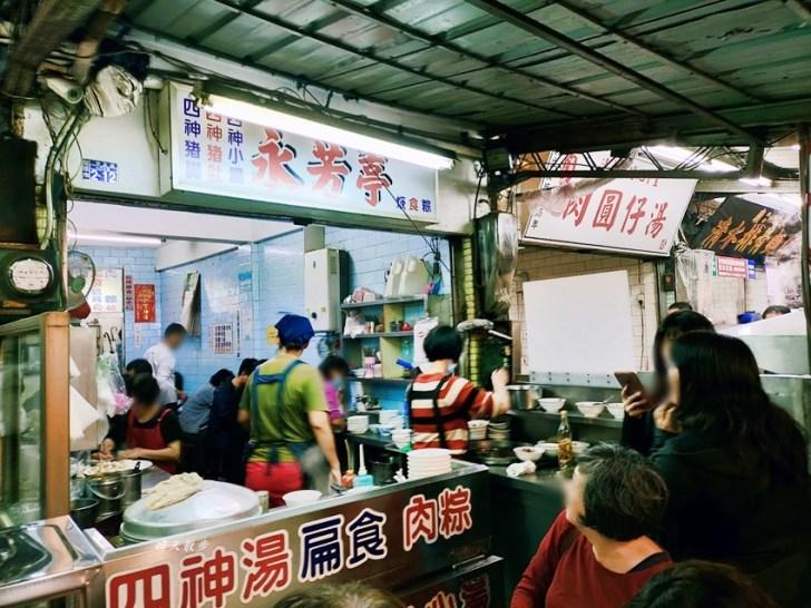 20201221172548 6 - 廟東美食|永芳亭~傳承三代80年的廟東美食,專賣肉粽、扁食湯、四神湯