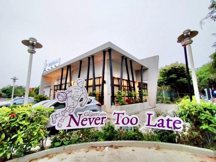 20210108225537 12 - 糟老頭咖啡Never Too Late~公益路咖啡館,台中特教學校實習商店,環境舒適,附設停車場