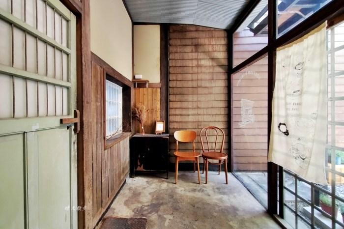 西區早午餐|田樂小公園店~老宅裡的日式風情咖啡館 在地食材精緻早午餐