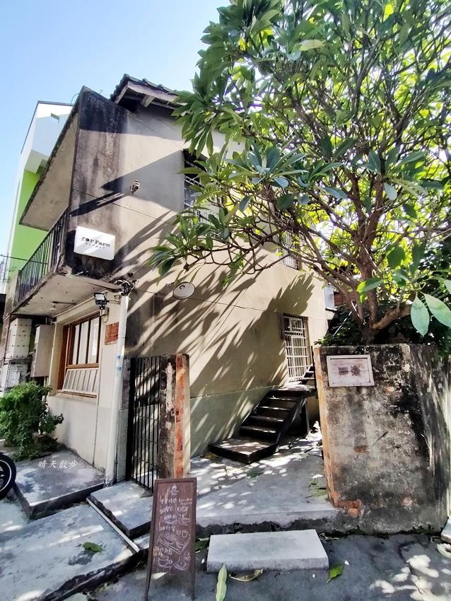 20210113224846 59 - 西區早午餐|田樂小公園店~老宅裡的日式風情咖啡館 在地食材精緻早午餐