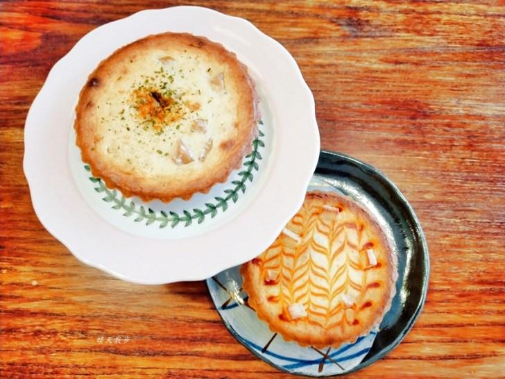 20210219223437 25 - 西區下午茶 Urara閣樓上的鹹派~咖啡與鹹派的美好下午茶 國美館附近土庫里的特色小店