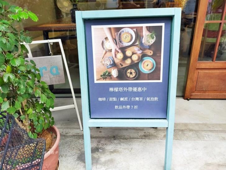 20210219223449 97 - 西區下午茶 Urara閣樓上的鹹派~咖啡與鹹派的美好下午茶 國美館附近土庫里的特色小店